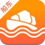 船旺运输app下载_船旺运输app最新版免费下载