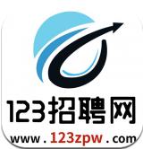 123招聘网app下载_123招聘网app最新版免费下载