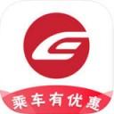 苏e行app下载_苏e行app最新版免费下载