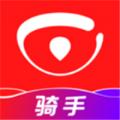 闪叫骑手app下载_闪叫骑手app最新版免费下载