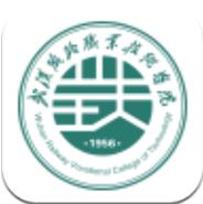 铁院微门户app下载_铁院微门户app最新版免费下载