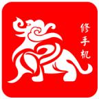 闪修机app下载_闪修机app最新版免费下载