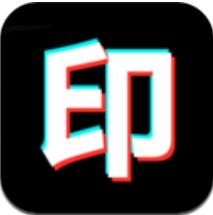 剪去水印app下载_剪去水印app最新版免费下载