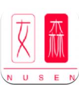 女森app下载_女森app最新版免费下载