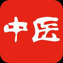 听中医app下载_听中医app最新版免费下载