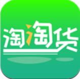 淘淘货app下载_淘淘货app最新版免费下载