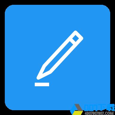 蜗牛便签app下载_蜗牛便签app最新版免费下载