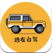 路友旅游app下载_路友旅游app最新版免费下载