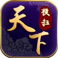 横扫天下之万年强者app下载_横扫天下之万年强者app最新版免费下载
