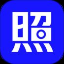 智能证件照appapp下载_智能证件照appapp最新版免费下载
