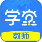 知网学堂教师app下载_知网学堂教师app最新版免费下载