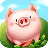 猪场大亨破解版app下载_猪场大亨破解版app最新版免费下载