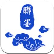 中华联墨app下载_中华联墨app最新版免费下载