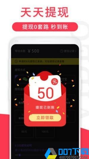 辣椒视频app下载_辣椒视频app最新版免费下载