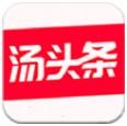 汤头条破解版app下载_汤头条破解版app最新版免费下载