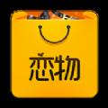 恋物社app下载_恋物社app最新版免费下载