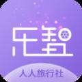 人人旅行社app下载_人人旅行社app最新版免费下载