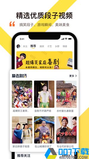 淡蓝视频app下载_淡蓝视频app最新版免费下载