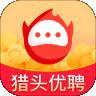 猎头优聘app下载_猎头优聘app最新版免费下载