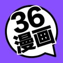 36漫画app下载_36漫画app最新版免费下载