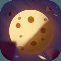 深空旅行者app下载_深空旅行者app最新版免费下载