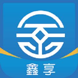 鑫享生活app下载_鑫享生活app最新版免费下载