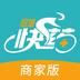 同城快药商家版app下载_同城快药商家版app最新版免费下载