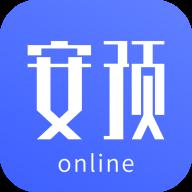 安预app下载_安预app最新版免费下载
