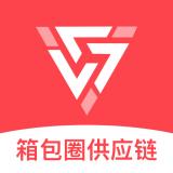 箱包圈app下载_箱包圈app最新版免费下载