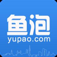 鱼泡网最新版app下载_鱼泡网最新版app最新版免费下载