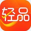 轻品优选app下载_轻品优选app最新版免费下载