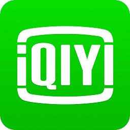 爱奇艺app下载_爱奇艺app最新版免费下载