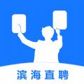 求职墙app下载_求职墙app最新版免费下载