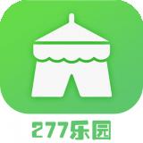 277乐园app下载_277乐园app最新版免费下载