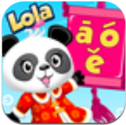 拼音总动员app下载_拼音总动员app最新版免费下载