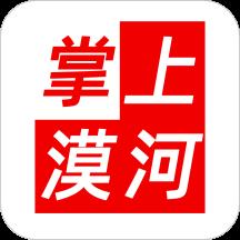 掌上漠河app下载_掌上漠河app最新版免费下载