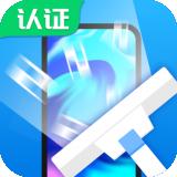 手机吸尘器app下载_手机吸尘器app最新版免费下载