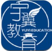 宇翼教育app下载_宇翼教育app最新版免费下载