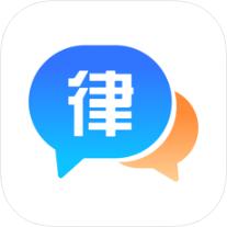 律师问问app下载_律师问问app最新版免费下载