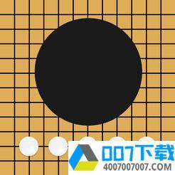 黑白兽棋app下载_黑白兽棋app最新版免费下载