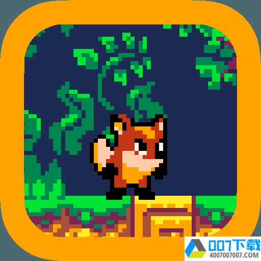 狐狸故事app下载_狐狸故事app最新版免费下载