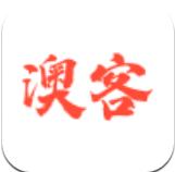 澳客伴游app下载_澳客伴游app最新版免费下载