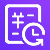 计件记加班app下载_计件记加班app最新版免费下载