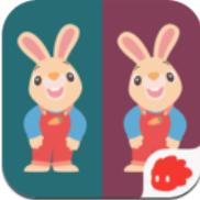 天才忆术家app下载_天才忆术家app最新版免费下载