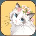 猫特兰蒂斯app下载_猫特兰蒂斯app最新版免费下载