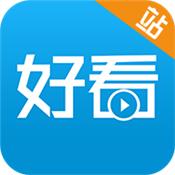 好看站app下载_好看站app最新版免费下载