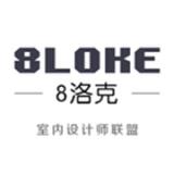 8洛克设计师联盟app下载_8洛克设计师联盟app最新版免费下载