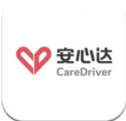 安心达app下载_安心达app最新版免费下载