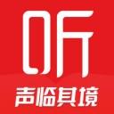 喜马拉雅听书免费版app下载_喜马拉雅听书免费版app最新版免费下载