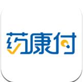 药康付app下载_药康付app最新版免费下载